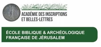 École biblique et archéologique française de Jérusalem